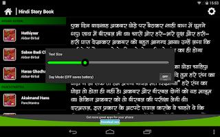Screenshot of Hindi Stories 1 (Pocket Book)