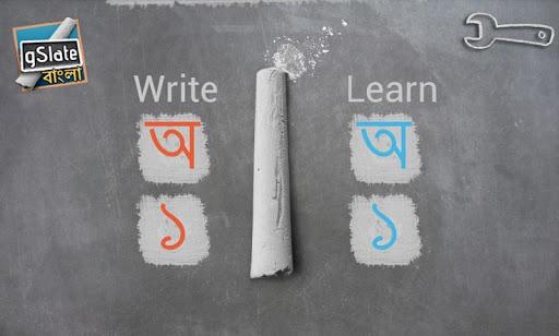 gSlate Bangla