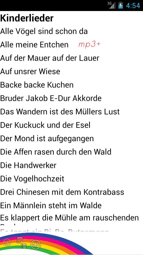 Kinderlieder <Karaoke>- screenshot
