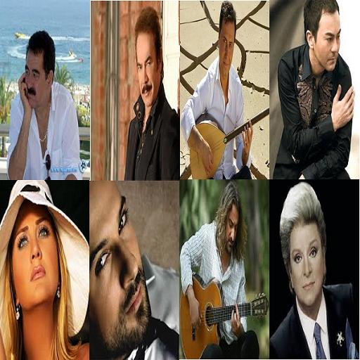 Beste Turkse Muziek