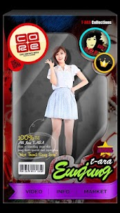 TARA Official [EUNJUNG 3D] - screenshot thumbnail