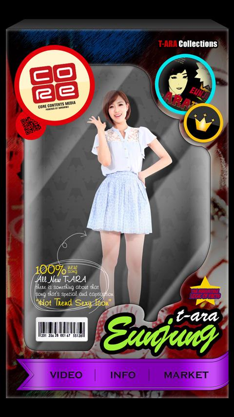 TARA Official [EUNJUNG 3D]- screenshot
