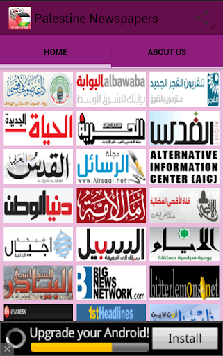 Palestine Newspapers