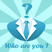 Who Are You? Test