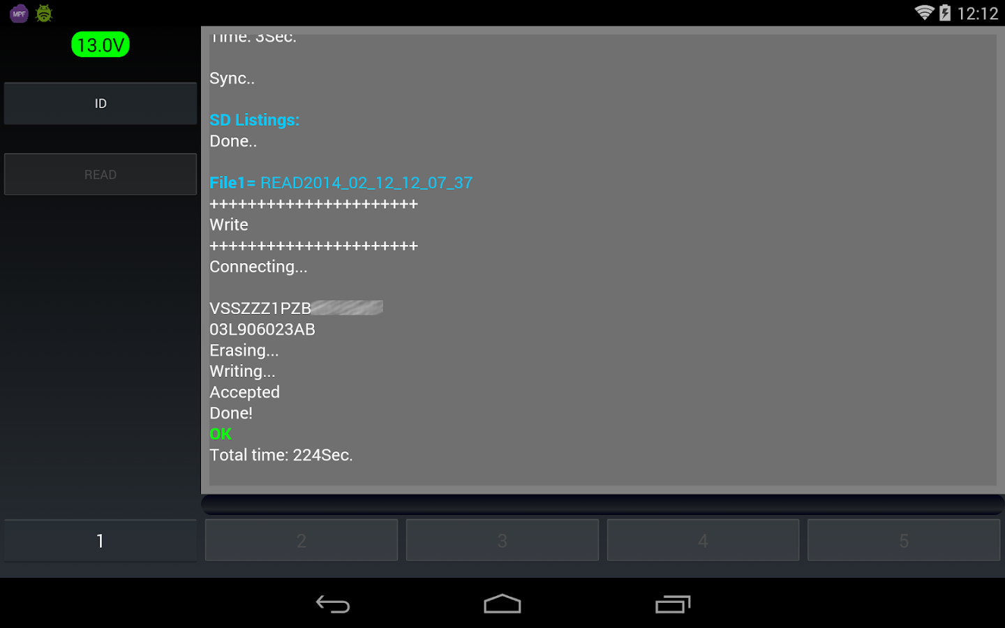 Droid Personal Flasher- screenshot