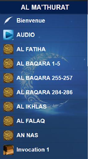 Al Ma'thurat FR