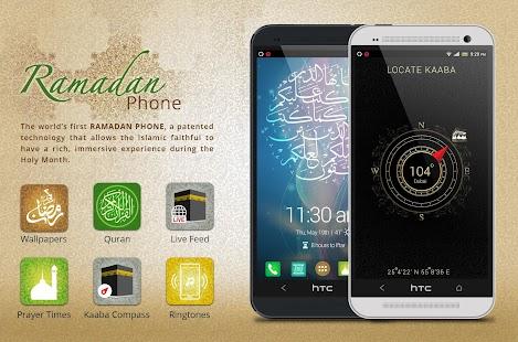 Ramadan Phone 2014 - screenshot thumbnail
