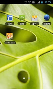 Green Leaves Theme- screenshot thumbnail