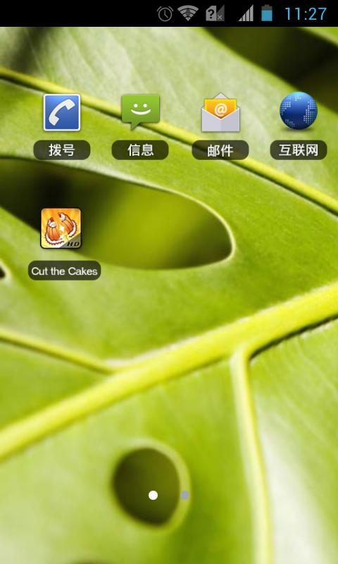Green Leaves Theme - screenshot