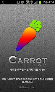 Carrot- screenshot thumbnail