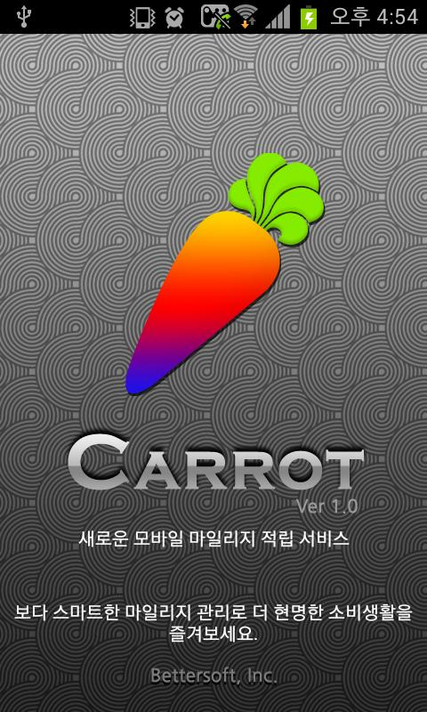 Carrot- screenshot