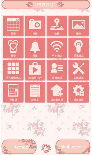 玩個人化App|乳白薔薇 for[+]HOME免費|APP試玩