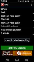 Screenshot of Spy Video Recorder