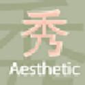 수에스테틱 logo
