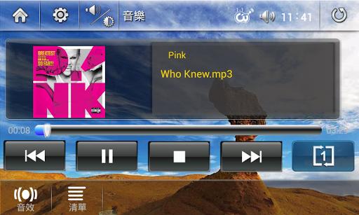 【免費工具App】Wiva Player-APP點子