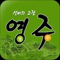Yeongju Travel logo