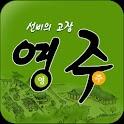 Yeongju Travel logo