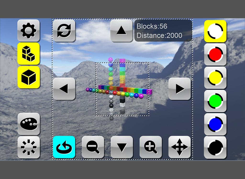 箱庭BLOX (Free Trial. 3D Block )- screenshot