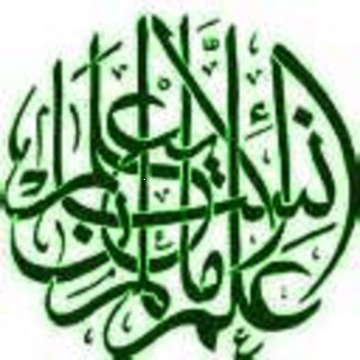 伊斯蘭Web瀏覽器 教育 App LOGO-APP試玩