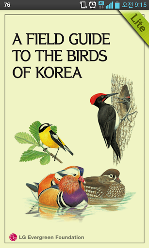 免費下載教育APP|Birds of Korea Lite app開箱文|APP開箱王