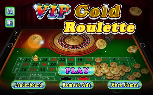 免费贵宾VIP金卡轮盘- 拉斯维加斯澳门旋转赌博游戏