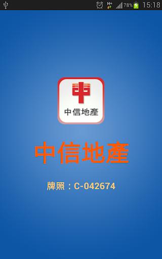中信卡優惠 – Apps para Android no Google Play
