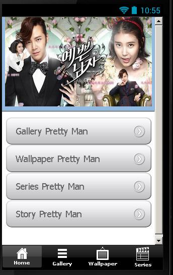 Pretty Man Series - screenshot