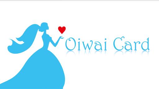 Oiwai Card