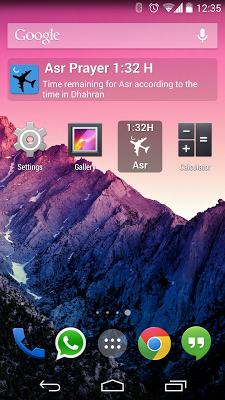 Sky Prayers - screenshot