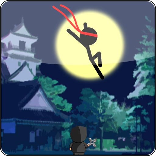 Ninja Shadow