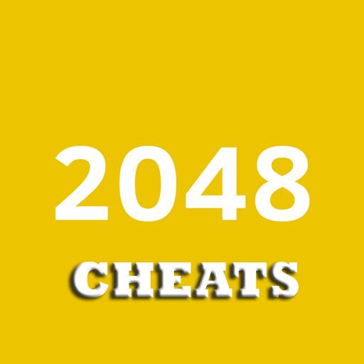 2048 Cheats