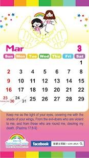 2014 Pakistan Public Holidays|玩工具App免費|玩APPs