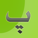 Pashto Dictionary icon