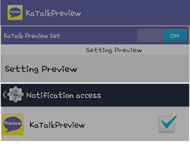 KaTalk Preview- screenshot thumbnail