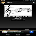 Myanmar MP3 : Mobile Music icon
