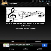 Myanmar MP3 : Mobile Music