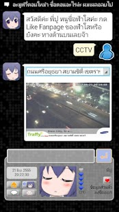 Chat with Fahsai - screenshot thumbnail