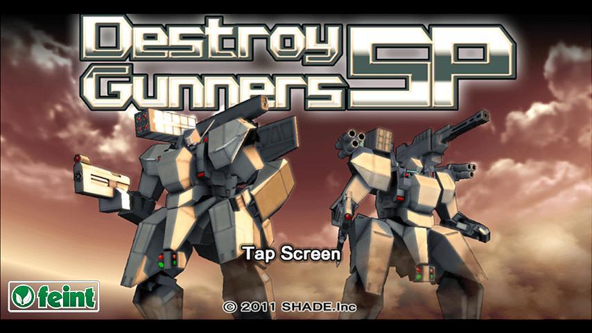Destroy Gunners SP - Screenshot