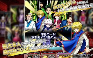 Screenshot of HUNTER×HUNTER バトルオールスターズ