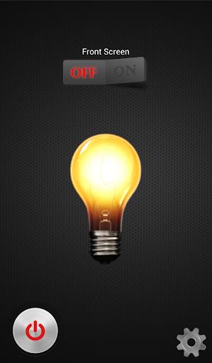 Maximum Flashlight