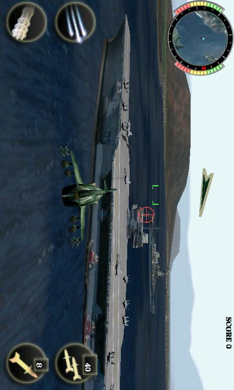 Gunship Assault - screenshot