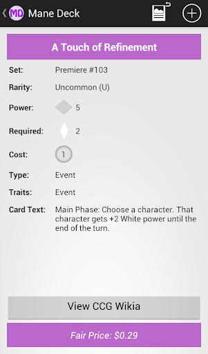 玩免費工具APP|下載Mane Deck - MLP Deck Builder app不用錢|硬是要APP