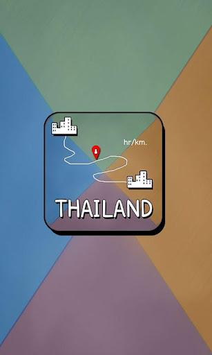 ระยะทาง way thailand