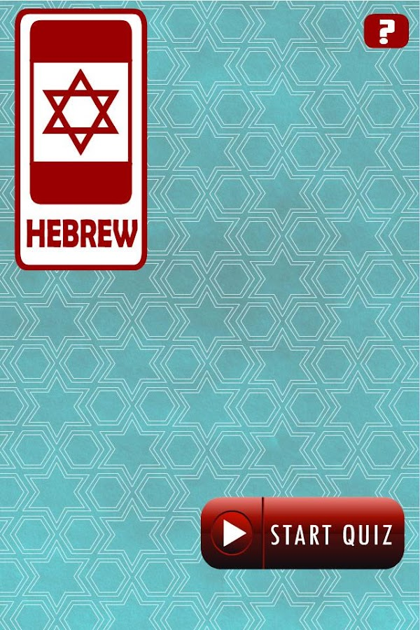 Learn Hebrew with Android Apps | Free Language