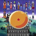 Dragon Ball Keyboard