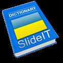 SlideIT Ukrainian Pack icon