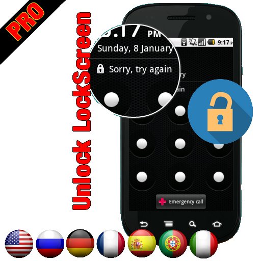工具の画面のロックを解除 LOGO-記事Game