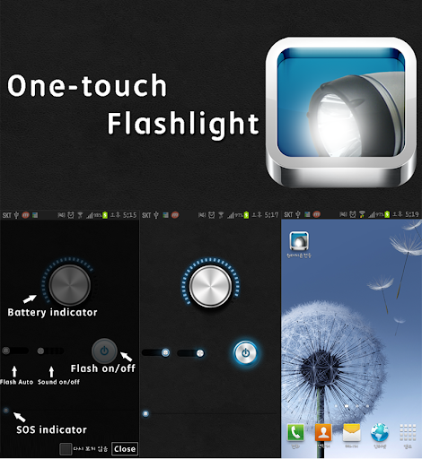 원터치손전등-Flashlight
