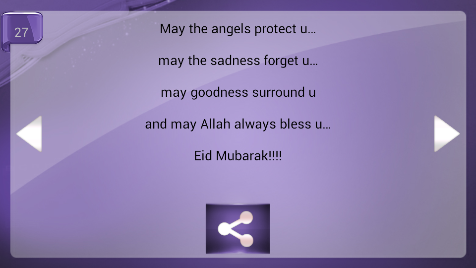 Eid Al Fitr 2013 - screenshot