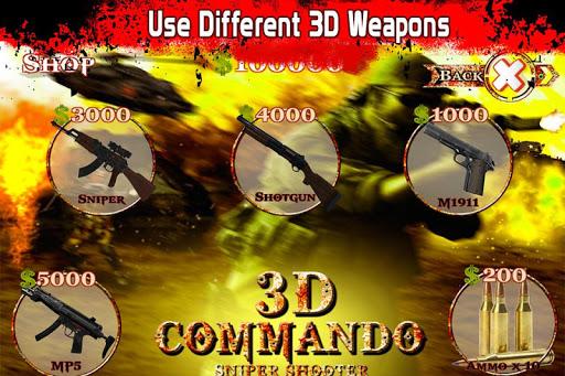 特殊部隊狙撃シューティング ゲーム 3D